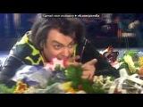 «Вчера, сегодня, завтра, и... 2001» под музыку Филипп Киркоров - Килиманджаро - вживую (концерт